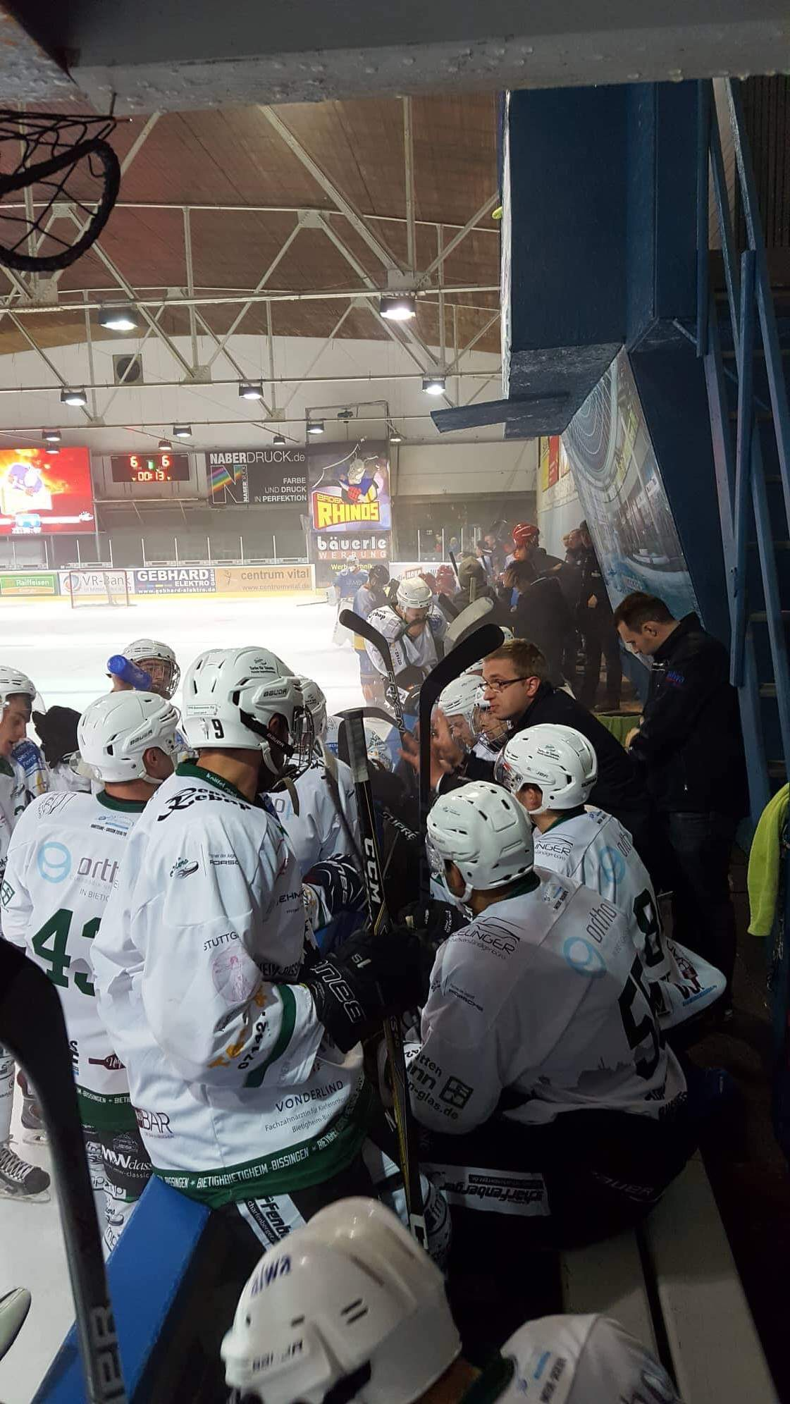 Tore, Spannung und Happy End - Amateure besiegen Rhinos 7:6 Bild